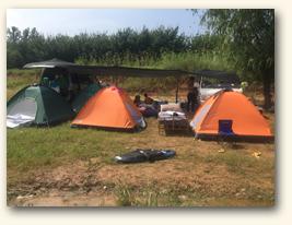 Camp_ng